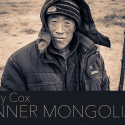 Art Book: Inner Mongolia
